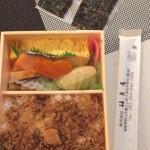 福豆屋 - 料理写真:
