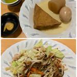 大川昇開橋温泉 食堂 - おでん1個 110円・野菜炒め 450円