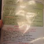 メイド喫茶 フィーユ - 【メニュー】オプションメニュー