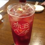 かしわ焼肉 ガラクタ酒場 - 赤玉パンチ
