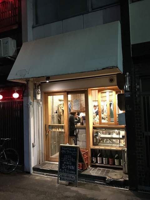 日本酒食堂SO-KEN - 外観