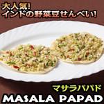 ペルフェクト - 【マサラパパド】お豆でできたおせんべいにスパイス野菜を乗せて食べる人気のおつまみ。片手で持ち写真を撮ろうとすると割れて大変なことになるので、持つ時は両手w 食べる時はお皿の上がおすすめです♪