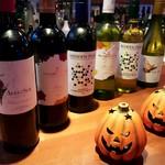 Shun - ドリンク写真:ワイン全6種類飲み放題