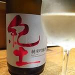 日本酒酒場 福島スイッチ -