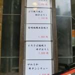 Ginzasugaya -