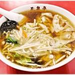 玉泉亭 - サンマーワンタンメン 800円 シンプルな醤油スープと絶妙な中華味の餡のコラボが魅力的♪