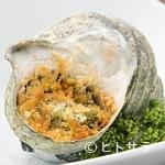 ビストロ鉄板Touya - 料理写真:自家製エスカルゴバターを使った『サザエの殻焼きエスカルゴ風』