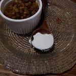 XROSK - スパイスレンズ豆