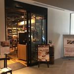 SALVATORE CUOMO & BAR - 【初日】店舗外観(ホテル1F)