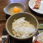 SALVATORE CUOMO & BAR - 【初日】ご飯とみかん玉子