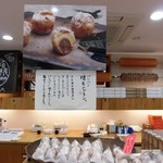 箱根・ルッカの森 - 店内