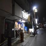 麺屋こころ - ▪︎ JR武蔵溝ノ口駅から歩いて3分程(マルイの裏)