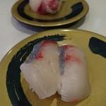 はま寿司 - 料理写真:はまち