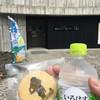 道の駅 縄文ロマン 南かやべ - 料理写真:どぐう駅長クッキー