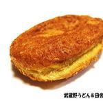 ツルヤ - ゴロゴロ野菜の辛口カレードーナッツ