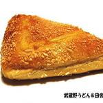 ツルヤ - ハムチーズパン