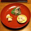 明神下 神田川 - 料理写真:お通し 銀杏、牡蠣の胡麻油漬け、焼き帆立貝