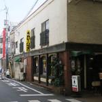 カレーハウス神戸屋 - 外観