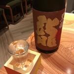 Oosakaunagigumi - 黒龍 龍 大吟醸 900円(税抜)