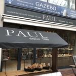 PAUL - 元町通3丁目のお洒落なフランスパンのお店です(2017.10.18)