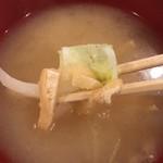かぶき - 味噌汁アップ