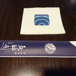 74964057 - キリリと男前な箸袋