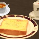 ロンドンティールーム - チーズトースト+野菜スープ