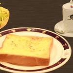 ロンドンティールーム - チーズトースト+サラダ