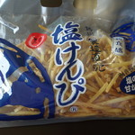 Shimantogoumizugurumaya - 料理写真:2017.10 四国のお土産