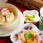 china cafe - 八宝粥のセット〜ナツメ・クコの実など中国のスーパーフードを使った美しいヘルシーランチ〜