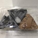 74969875 - 「松茸おむすび」「明太子マヨ」「高菜」