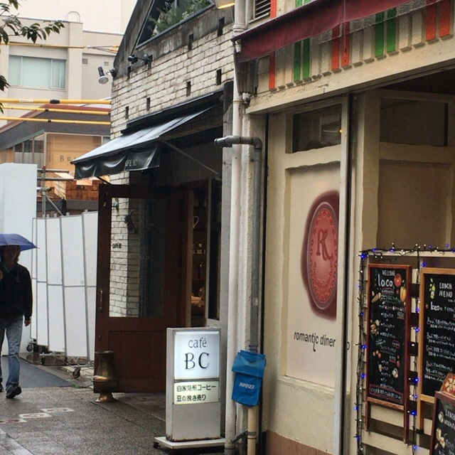 カフェB・C (ビーシー) - 大街道/喫茶店 [食べログ]