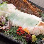 Uo 魚 -