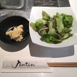 Juntan - セットのサラダ+スープ150円
