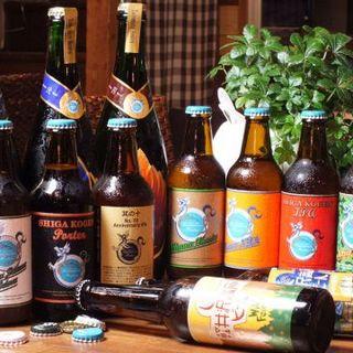 珍しい地ビールが豊富!