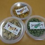 まめ屋川越店 - 豆菓子各種