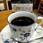 キーコーヒー - ホンジュラスグイサヨテ