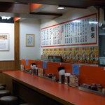 山岡家 - カウンター席とメニュー表