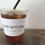 グッドアップコーヒー - 浅煎りの魅力をしっかり感じることができた一杯。