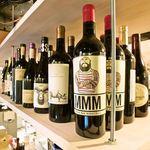 ホームパーティーレストラン 10th story - 渋谷ワイン