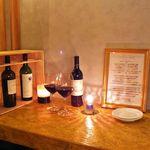 ホームパーティーレストラン 10th story - ワイン
