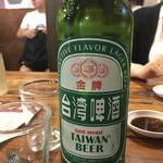 龍門客棧餃子館 - 台湾ビール