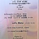 欧風レストラン Meal -