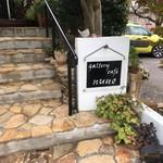 gallery cafe NUNO  - 入口