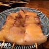 串焼 喜平