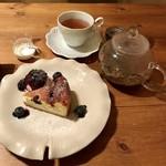 Cat Cafe てまりのおうち - ブルーベリーチーズケーキ&メリーゴーランド