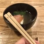 宵酒肴 みをつくし - やまごの竹箸