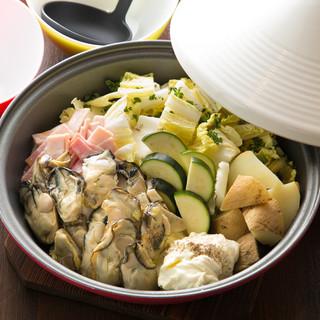 広島産牡蠣のタジン鍋(味噌orクリーム)