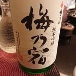 月の音 - 梅乃宿・純米吟醸 650円/合・外税