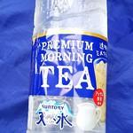 ローソン - 天然水モーニングティーミルク124円 大納言あずきとチョコレート130円 おむすびセット298円